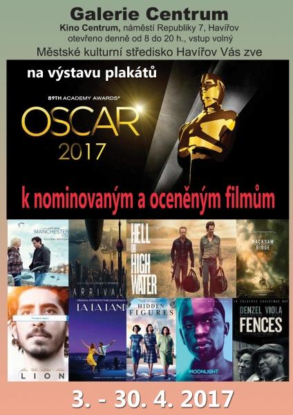 центрум фильм 2017