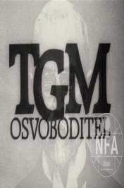 TGM Osvoboditel